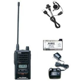 ALINCO アルインコ 特定小電力トランシーバー+充電器+バッテリー+イヤホンセットDJ-P25+EDC-131A+EBP-60+EME-652MA(無線機・インカム)