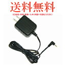ALINCO アルインコ EDC-126 DJ-C7 / DJ-X7用 充電器