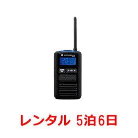 【レンタル】無線機・トランシーバー特定小電力トランシーバー MS50B ※5泊6日プラン※軽量・コンパクトタイプ(充電タイプ)fy16REN07