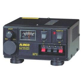 ALINCO アルインコ 最大5A 安定化電源器(AC100V-DC12V) DM-305MV