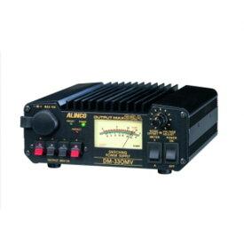 ALINCO アルインコ 最大32A 安定化電源器(AC100V-DC12V) DM-330MV