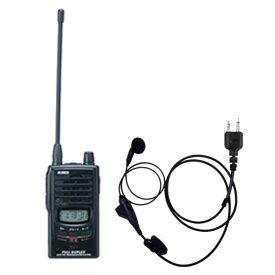ALINCO アルインコ 同時通話 防水型 特定小電力トランシーバー DJ-P25 &オリジナルイヤホンマイク (特定小電力トランシーバー &高品質オリジナルイヤホンマイクセット)
