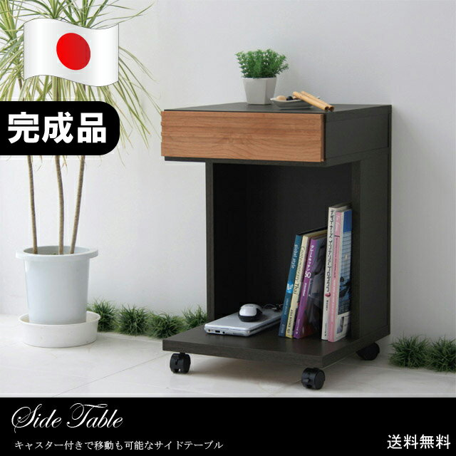 Japanese Modern Style Side Tables Living Table W Wood 40 Cm Width 40 Cm  Brown Domestic Japan Made Sofa Table Bed Table Corner Table Sofaer Said  Table ...