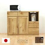 〔木製〕北欧デザイン120cm幅キッチンカウンター〔ナチュラル〕