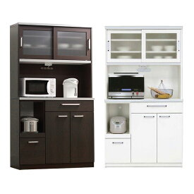 食器棚 レンジ台 完成品 引き戸 幅105cm 約高さ190cm キッチン収納棚 引き出し付き