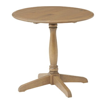 dreamrand: Side table coffee table living room width 60 cm natural ...