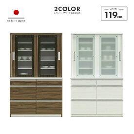 食器棚 完成品 引き戸タイプ 幅120cm 引き出し付き キッチン収納棚