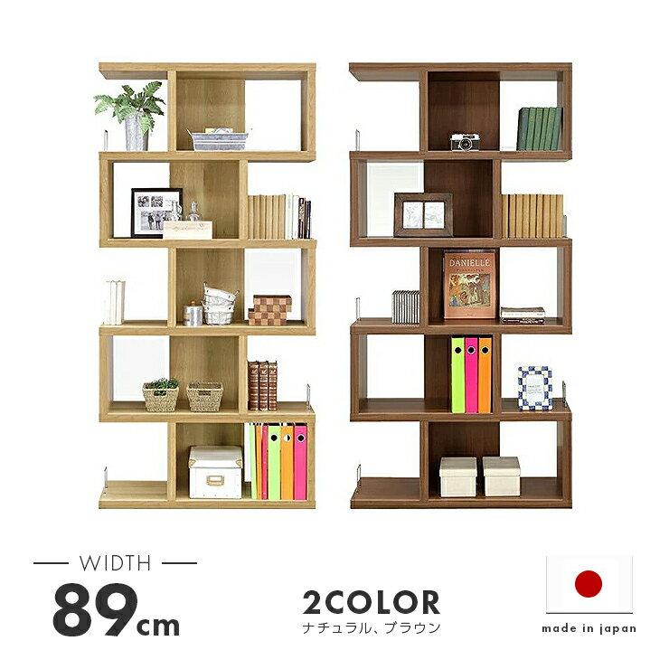 ... Modern Living Storage Furniture Storage Rack Storage Shelf Rack Living  Decorative Shelves Decorative Shelf Bookshelf Shelves Certificate Shelf  Display ...