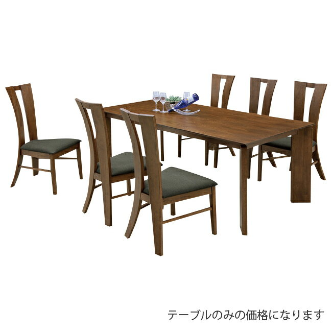 6 person dining table, dining table 180 cm Brown wooden Japanese style  modern six-seat dining table café table dining room tables dining table six  dining ...