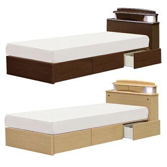 only single bed frame single bed frame drawers dark brown natural wood modern - Single Bed Frame