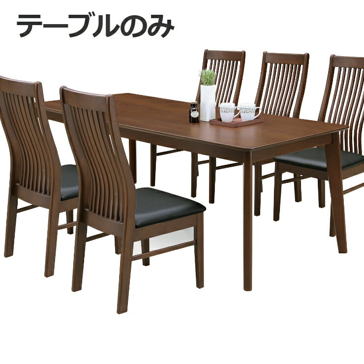 Hung Brown wood modern 6-person dining table 180 cm wide, 6 person dining  table dining tables cafe tables dining room table table 6 dining table for 6  ...