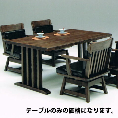 Dining Table 150 Cm Brown Wooden Japanese Style Modern Style 4 Person  Dining Table For 4 Persons Dining Table For 4 People Hung Dining Table  Dining Room ...