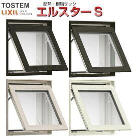 高性能樹脂サッシ 横すべり出し窓 119023 W1235*H300 LIXIL エルスターS 半外型 一般複層ガラス&LOW-E複層ガラス(アルゴンガス入) 建材屋