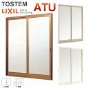 アルミサッシ 4枚建 引き違い窓 トステム リクシル ATU 25609-4 寸法 W2600×H970mm 内付型 単板ガラス TOSTEM LIXIL …