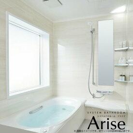 ユニットバス システムバスルーム LIXIL/リクシル アライズ Zタイプ 1616(1坪)サイズ アクセント張りB面 戸建用 浴槽 浴室 お風呂 リフォーム 建材屋