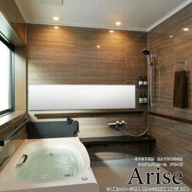 【エントリーでP10倍 1/31まで】ユニットバス システムバスルーム LIXIL/リクシル アライズ Zタイプ 1620(1.25坪)サイズ アクセント張りB面 戸建用 浴槽 浴室 お風呂 リフォーム 建材屋