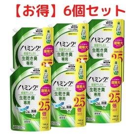 ハミングファイン 柔軟剤 部屋干しEX フレッシュサボンの香り 詰め替え 1160ml 6個セット ケース販売 大容量