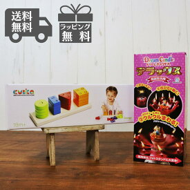1歳 1歳半 2歳 喜ぶ おもちゃ 木のおもちゃ 誕生日 クリスマス プレゼント ドリームキャンドル ソータージオメトリックフィギュアズ 知育 木製 玩具 キュビカ 男の子 誕生日プレゼント 女の子 赤ちゃん 子供 室内遊び 出産祝い パズル