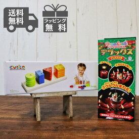 長く 使える おもちゃ 1歳 クリスマス プレゼント 1歳半 2歳 木のおもちゃ クリスマスプレゼント ドリームキャンドル ソータージオメトリックフィギュアズ 知育 木製 玩具 キュビカ 男の子女の子 赤ちゃん 子供 室内遊び 出産祝い パズル