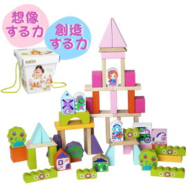 誕生日 2歳 女の子 プレゼント つみき 2歳児 が 喜ぶ おもちゃ クリスマス 誕生日 出産祝い お祝い ベビー 赤ちゃん CUBIKA キュビカ Town シリーズ 知育玩具 木のおもちゃ 積み木 木製 ブロック買い回り