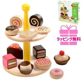 3歳 女の子 プレゼント 長く 使える おもちゃ 誕生日 4歳 子供 ボイラ 木のおもちゃ ままごと ケーキ お菓子 おままごとセット ペイストリーズ voila 2歳 木製 幼児 木 知育 クリスマス 室内遊び 室内玩具 子ども こども