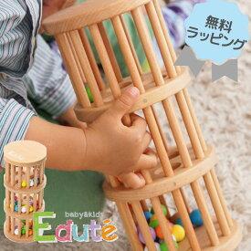 ラトルタワー エデュテ 木のおもちゃ おもちゃ 木製 ラトルTOWER 玩具 0歳 1歳 誕生日 クリスマス プレゼント 出産祝い ギフト 知育玩具 男の子 女の子 ベビー 赤ちゃん ボール ビー玉 コロコロ 転がし がらがら ラトルTOWER