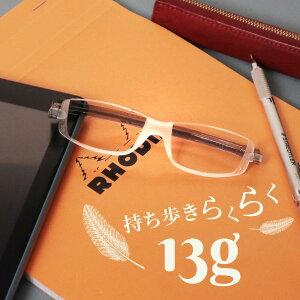 老眼鏡 超薄型 リーディンググラス おしゃれ レディース メンズ グレーnannini ナンニーニ コンパクトグラス フレームレス ケース付 イタリア製 女性 男性 携帯 折りたたみ コンパクト 1.0 1.5 2.