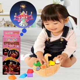 誕生日 2歳 女の子 プレゼント おもちゃ 知育 室内 木製 玩具 ドリームキャンドル デラックス レインボーバランス 木のおもちゃ 積み木 パズル ギフト セット 1歳 1歳半 が 喜ぶ プレゼント つみき クリスマス 幼児 ベビー