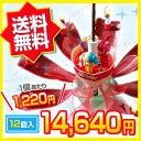 【製造直売】1個当り¥1,220 ☆ドリームキャンドルDXお誕生日用/業務用お得パック12個入☆ 消費量が多いお客様向けに…