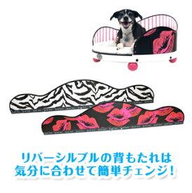 【 バックボード 】 ペットベッド 犬用 猫用 ペット ベッド ベット 小型犬 中型犬 送料無料 Smucci Too スマッチ・トゥ Sサイズ 猫 犬 丸型 通年