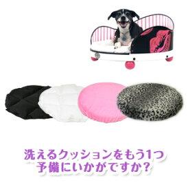 【 クッション 】 ペットベッド 犬用 猫用 ペット ベッド ベット 小型犬 中型犬 Smucci Too スマッチ・トゥ Sサイズ 猫 犬 丸型 通年