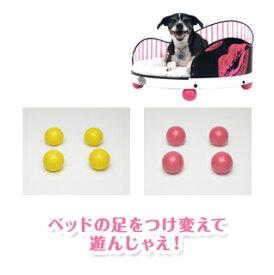 【ベッドフット】 ペットベッド 犬用 猫用 ペット ベッド ベット 小型犬 中型犬 Smucci Too スマッチ・トゥ Sサイズ 猫 犬 丸型 通年 買い回り 1000円