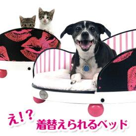 犬 猫 ベッド ペット ベット 犬用 猫用 おしゃれ いぬ ねこ ペット ベッド サークル 丸 円形 丸型 ふかふか クッション 小型犬 中型犬 イヌ ネコ 送料無料 Smucci Too スマッチ・トゥ Sサイズ 通年