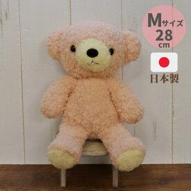 くま ぬいぐるみ 日本製 国産 テディベア ふかふか くまのフカフカ M ピンク 童心 ギフト 誕生日 プレゼント ふわふわ 動物 熊 クマ 手触りふわふわ 28cm くまのぬいぐるみ 送料無料