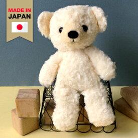 くま ぬいぐるみ テディベア 日本製 国産 ふかふか くまのフカフカ S クリーム 白 しろくま 白熊 童心 ギフト 誕生日 プレゼント もちもち 動物 熊 クマ 手触りふわふわ 20cm くまのぬいぐるみ テディベア 送料無料 買い回り 2000円