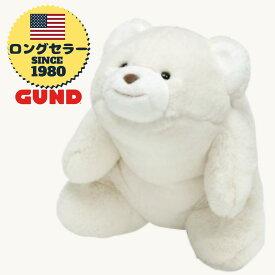 くま ぬいぐるみ スナッフル ベア 白 白くま ホワイト テディベア グンド GUND ふわふわ クマ 誕生日 子ども が 喜ぶ プレゼント ふかふか 手触り 3歳 3歳 4歳 4歳 5歳 バースデー ギフト 贈り物 白熊 しろくま シロクマ