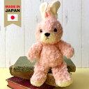 【 ぬいぐるみ うさぎ 】 クリスマス 日本製 国産 ふかふか うさぎのフカフカ S ピンク 童心 ギフト プレゼント 誕生日 もちもち 動物 手触りふわふわ 小さい 20cm うさぎのぬいぐるみ 買