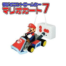 ラジオコントロールカー マリオカート7 マリオ 1個 ラジコン おもちゃ 室内 屋外 任天堂 Nintendo Mario スーパーマリオ 子供 男児 男の子 こども プレゼント 景品 販促 贈り物 パーティ グッズ USJ ユニバーサルスタジオジャパン
