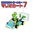 ラジオコントロールカー マリオカート7 ヨッシー ムラオカ ラジコン おもちゃ 室内 屋外 任天堂 Nintendo Mario スー…
