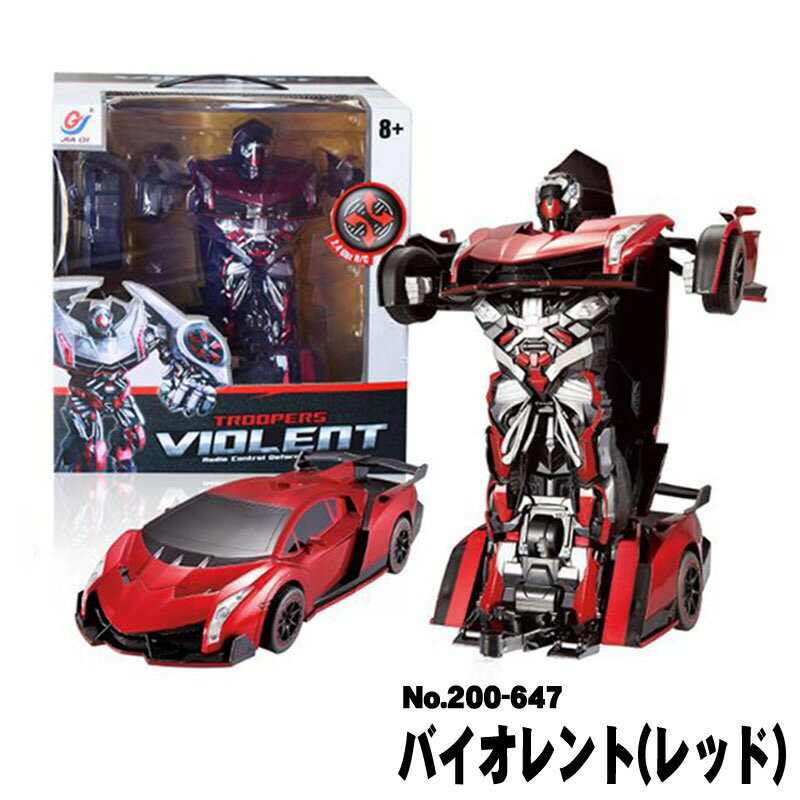 《動画あり》変形ラジコンカー トゥルーパーズ ロボット バイオレント レッド RCチェンジングカー ロボから車に変形 トランスフォーム TRANSFORM ドリフト 走行 誕生日 子ども 男の子 変身 ラジコン プレゼント 贈り物
