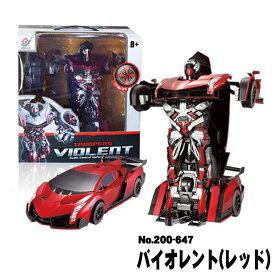 《動画あり》変形ラジコンカー トゥルーパーズ ロボット バイオレント レッド RCチェンジングカー ロボから車に変形 トランスフォーム TRANSFORM ドリフト 走行 誕生日 子ども 男の子 変身 ラジコン プレゼント 贈り物 卒業 入園