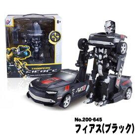 変形ラジコンカー トゥルーパーズ ロボット ブラック RCチェンジングカー 充電式 小型 (ロボから車に変形 トランスフォーム TRANSFORM ドリフト 走行 誕生日 子ども 男の子 変身 ラジコン プレゼント 贈り物 卒業 入園 入学)