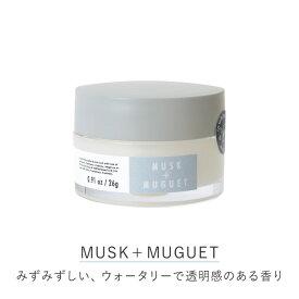 モアルーム マルチバーム ムスク+ミュゲ more room MULTIBALM 内容量26g MRM-9-2 ノルコーポレーション (日本製)