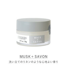 モアルーム マルチバーム ムスク+サボン more room MULTIBALM 内容量26g MRM-9-4 ノルコーポレーション (日本製)