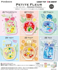 ポケモン PETITE FLEUR Seasonal Flowers 6個入りBOX (食玩) ポケットモンスター リーメント Re-Ment 2021年7月19日発売