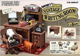 ピーナッツ Snoopy's VINTAGE WRITING ROOM 8個入り BOX リーメント Re-Ment 4月26日発売