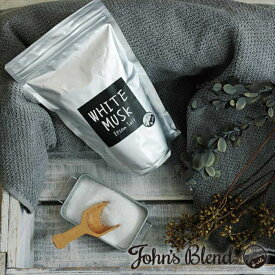 John's Blend EPSOM SALT ジョンズブレンド エプソムソルト ホワイトムスク WHITE MUSK 500g OA-JON-17-1 ノルコーポレーション (日本製)