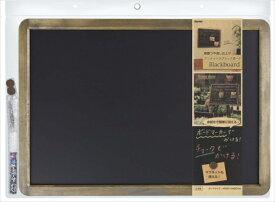 レイメイ藤井 黒板 ブラックボード アンティーク A2 LNB385 Raymay インテリア