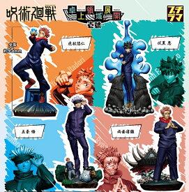 プチラマシリーズ 呪術廻戦 卓上領域展開 壱號 4個入 BOX メガハウス 2021年7月下旬発売 予約販売