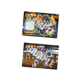 超獣戯牙ガオロードチョコ 第2弾 (20個入) 食玩・準チョコレート (超獣戯牙ガオロード) バンダイ 2021年8月発売予定 予約